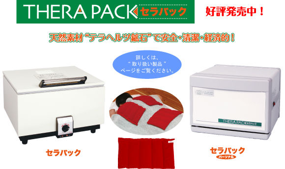 THERA PACK
